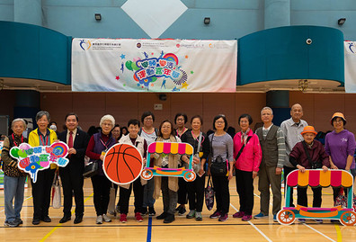 Lingnan University held an Active Ageing Carnival for Promoting Healthy Ageing