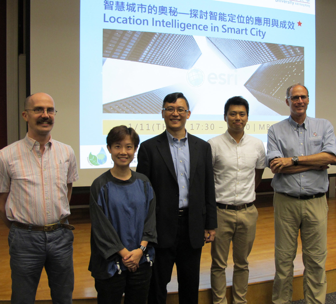 Science seminar explores smart city and location intelligence