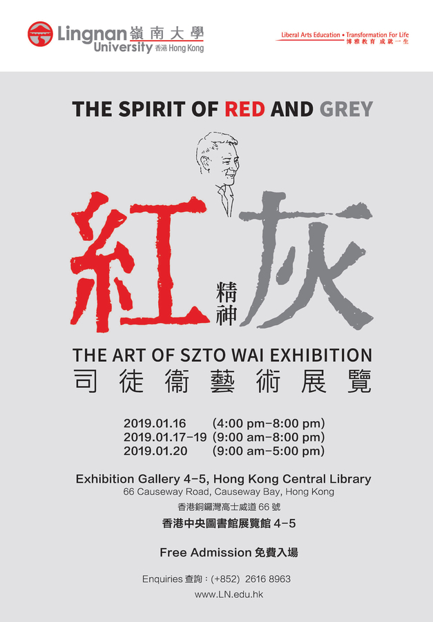 The Art of Szto Wai Exhibition