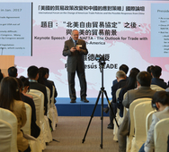 International Forum on the Change of American Trade Policies and the Possible Responses from China  International Forum on the Change of American Trade Policies and the Possible Responses from China
