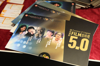 Premiere of Lingnan Film Project 5.0
