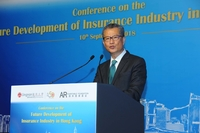 """The Future Development of Insurance Industry in Hong Kong"" Conference"