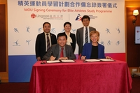Signing MOU with Hong Kong Sports Institute