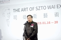 The Art of Szto Wai
