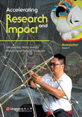 Accelerating Research and Impact - Issue 3