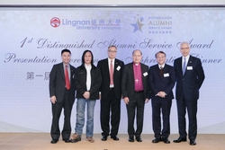 (From left) Prof Leonard K CHENG, Dr Herman YAU Lai-To, Mr Henry SAM Chien-Man, The Most Reverend Dr Paul KWONG, Mr Allister NG Kwai-Hang and Mr Rex AUYEUNG Pak-Kuen