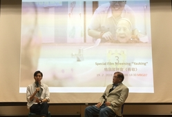 Prof WONG Yiu-Chung (right) moderates the post-screening discussion with film director WONG Siu-Pong.