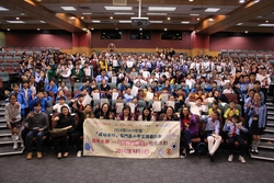 Some 100 primary school students in Tuen Mun district visit Lingnan to experience liberal arts education.