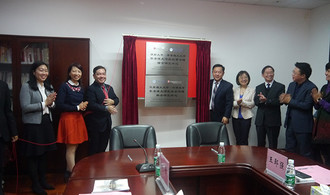 "Lingnan University and South China University of Technology establishes the ""Joint Research Centre for Greater Bay Area – Social Policy and Governance"""