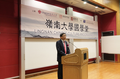 Lingnan Chinese Culture Programme inherited Chinese Traditional Culture