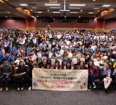 Primary school students in Tuen Mun experienced one-day university life at Lingnan