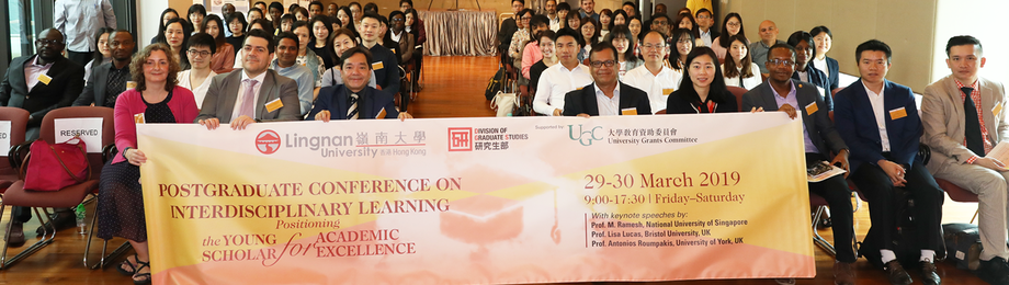 <strong>Lingnan University Hosts Postgraduate Conference on Interdisciplinary Learning </strong>