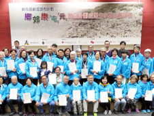 Lingnan University holds a Sharing Session cum Certificate of Recognition Presentation Ceremony of Jockey Club Age-friendly City Project: Rural Neighbourhood Development Project