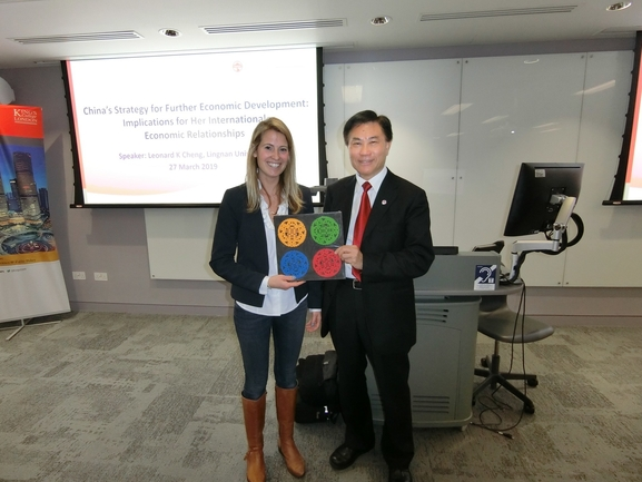 King's College London hosts President Cheng - Lingnan President's seminar sets out his view on China's strategy for future economic development