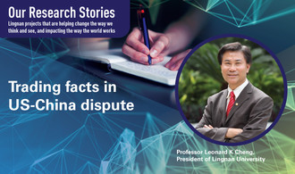 Research Story - Trading facts in US-China dispute by Professor Leonard K Cheng