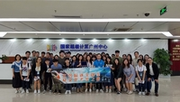 Lingnan students visit the Greater Bay Area for career and entrepreneurial inspiration