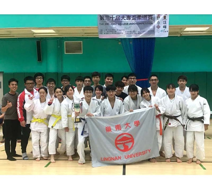 Lingnan judo and karate athletes triumph at joint university and Asian competitions
