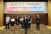 30 students selected to join CGCC summer internship programme working in Shanghai