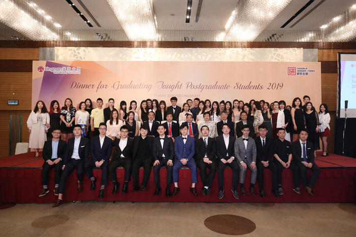 Dinner for Graduating Taught Postgraduate Students 2019