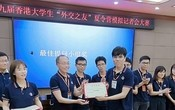 Lingnan student took home precious experience from Foreign Affairs Summer Camp in Beijing and Vietnam