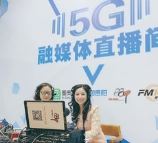 Prof Nancy Chen joins leading big data expo in Guiyang, China