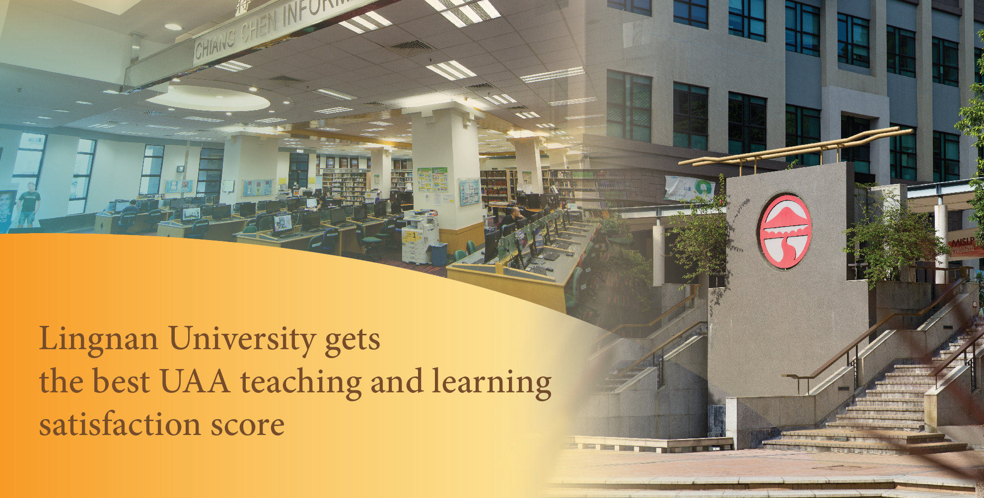 LU gets the best UAA teaching and learning satisfaction score