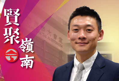 "Article ""Importance of liberal arts education in the AI and automation era"" by Dr. Xiong Weiyan, Research Assistant Professor of School of Graduate Studies (Chinese only)"