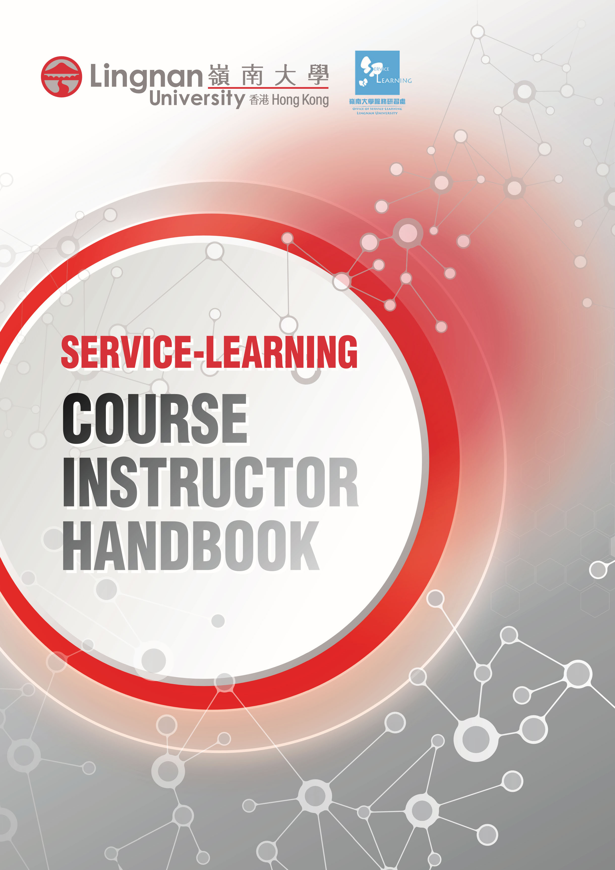 Service-Learning Course Instructor Handbook