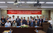 Lingnan research team promotes inter-university collaboration in research and academic programme development in Taiwan