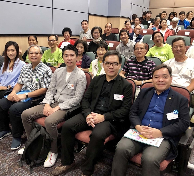 'LU Jockey Club Gerontechnology and Smart Ageing Project' Public Seminar 'HealthCare with eHealth'