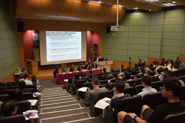 Creating an Impact: Lingnan Transfer Pricing Forum