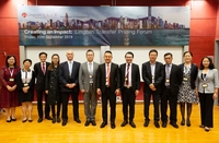 Department of Accountancy hosts 'Creating an Impact: Lingnan Transfer Pricing Forum'
