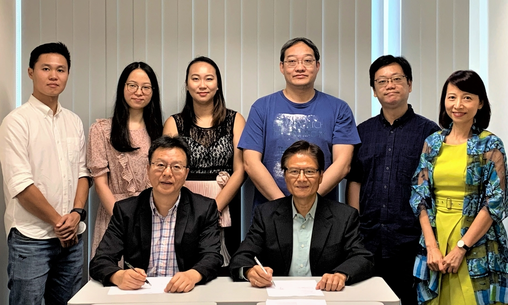 University-Industry Collaboration on Artificial Intelligence of Things (AIoT)
