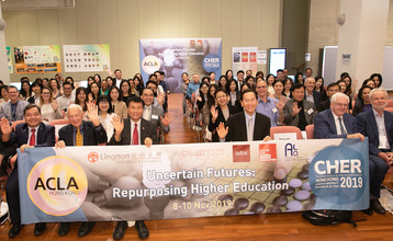 Lingnan University, APHERP and IAFOR co-host the Conference for Higher Education Research, and the Asian Conference on the Liberal Arts