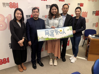 Interview by Commercial Radio Hong Kong - LU Jockey Club Gerontechnology and Smart Ageing Project