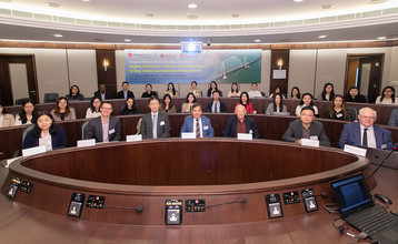 Lingnan-Peking-Wisconsin Education Forum successfully held to discuss higher education, talents, and employment in global bay areas