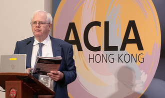 Professor Simon Marginson's talk at ACLA/CHER Conference 2019 - New cold war's chilling effect on academic freedom