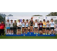 LU crowns men's tertiary champions at the Hong Kong Cross Country Championship
