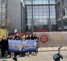 Business students join field trip to Peking University for startup ideas