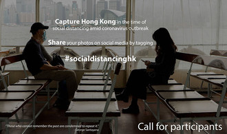 "[Call For Participants] Document ""Hong - Kong - Social - Distancing"" by tagging #socialdistancinghk"