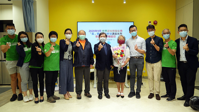 LU partners with Tuen Mun Hospital to promote gerontechnology for World Alzheimer's Month
