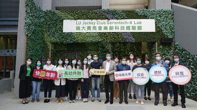 Members of Tuen Mun Healthy City visited Lingnan University and the LU Jockey Club Gerontech-X Lab