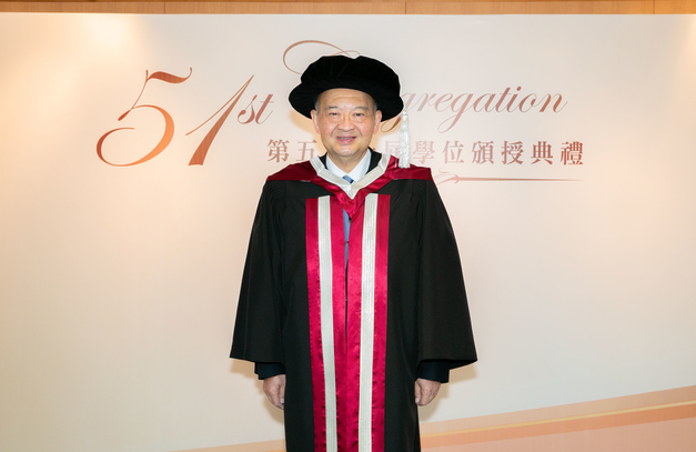 the Honourable Chief Justice Geoffrey Ma Tao-li