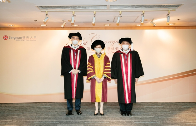 Honorary Doctorate Conferment Ceremony