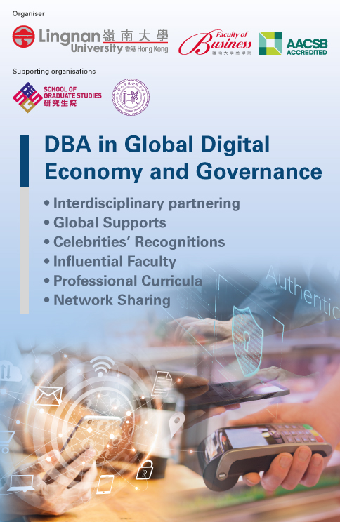 Lingnan launches Doctor of Business Administration in Global Digital Economy and Governance