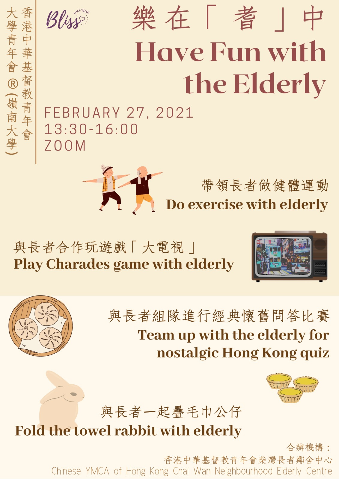 Have fun with elderly