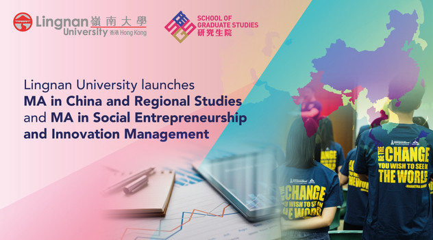 Lingnan University launches MA in China and Regional Studies & MA in Social Entrepreneurship and Innovation Management