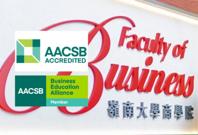 Lingnan University's Faculty of Business achieves AACSB re-accreditation in recognition of its international standing