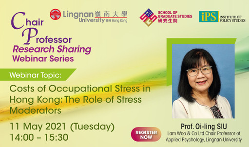 Research on the economic costs of occupational stress in the Asian context remains scarce. Hear insights from Prof Siu Oi-ling in her Chair Professor webinar on 11 May.
