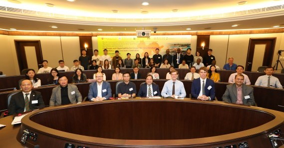 International conference at Lingnan seeks policies to maximise GBA opportunities
